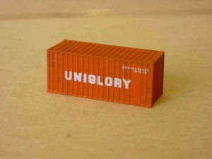 20ftcon_uniglory